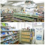 Pharmacy and and health care books.