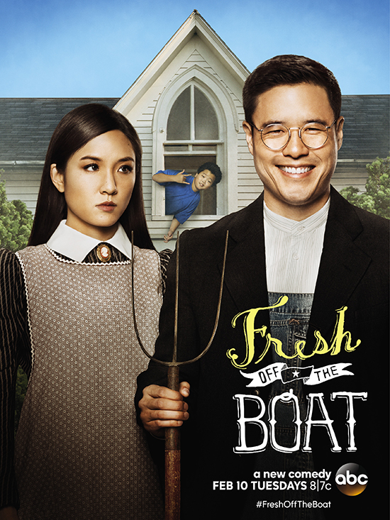 "Oakland talks ABC's Asian-American Family Sitcom: ""Fresh off the Boat"""