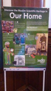 Poster Muslim Home Sanc Educ 2017.2.18