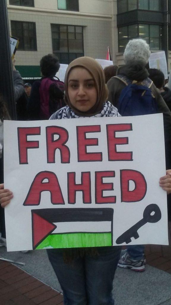 Oakland Vigil for Palestinian Teen